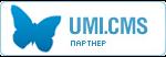 Создание сайтов на UMI cms